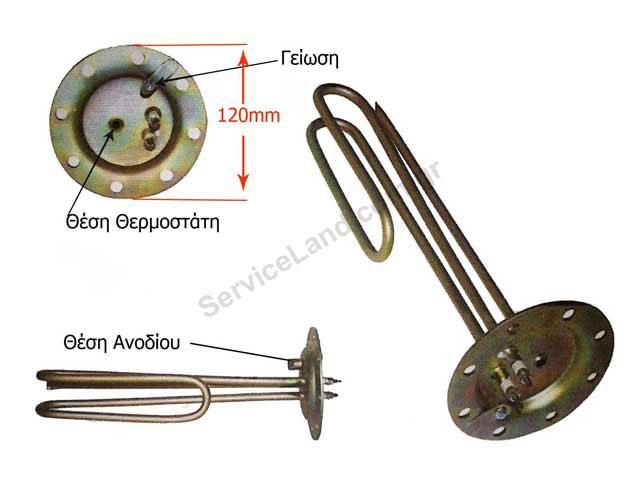 Αντίσταση Θερμοσιφώνου στρογγυλή 8 τρύπες-Φ120-4kw